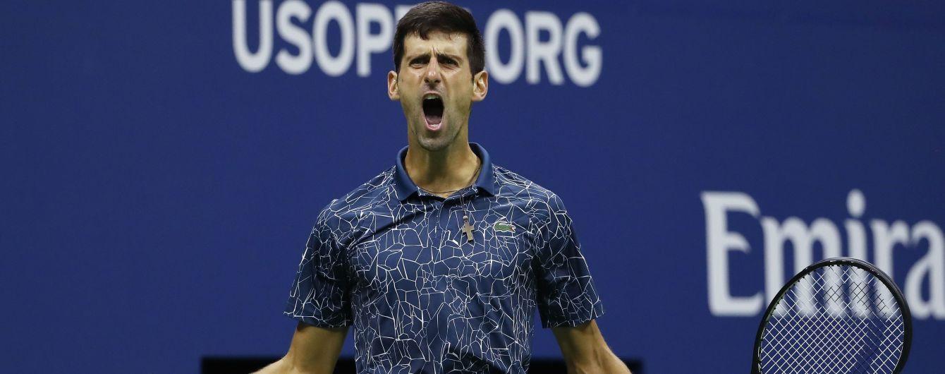 57 миллионов долларов. На US Open разыграют рекордные призовые