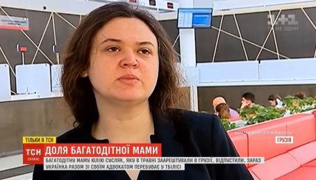 Подозреваемую в торговле своими детьми украинку освободили из-под стражи в Грузии