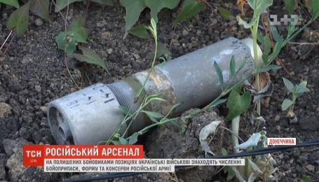 На оставленных боевиками позициях наши защитники находят доказательства причастности армии РФ