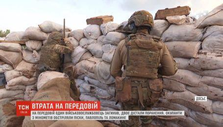 Боевики из минометов обстреляли Пески, Павлополь и Ломакино
