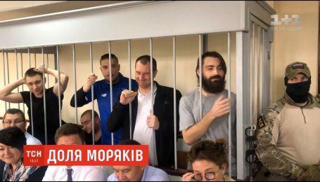 Отношение к родственникам во время посещения украинских моряков в РФ улучшилось