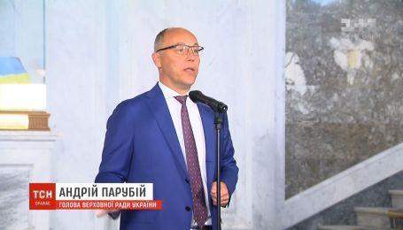 Зеленський та Парубій продовжують дискутувати довкола позачергового засідання Верховної Ради