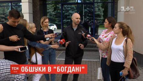 """10 детективів НАБУ провели обшуки у будівлі корпорації """"Богдан Мотрос"""""""