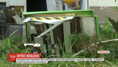 Злоумышленники подорвали два банкомата в Харьковской области и украли наличные