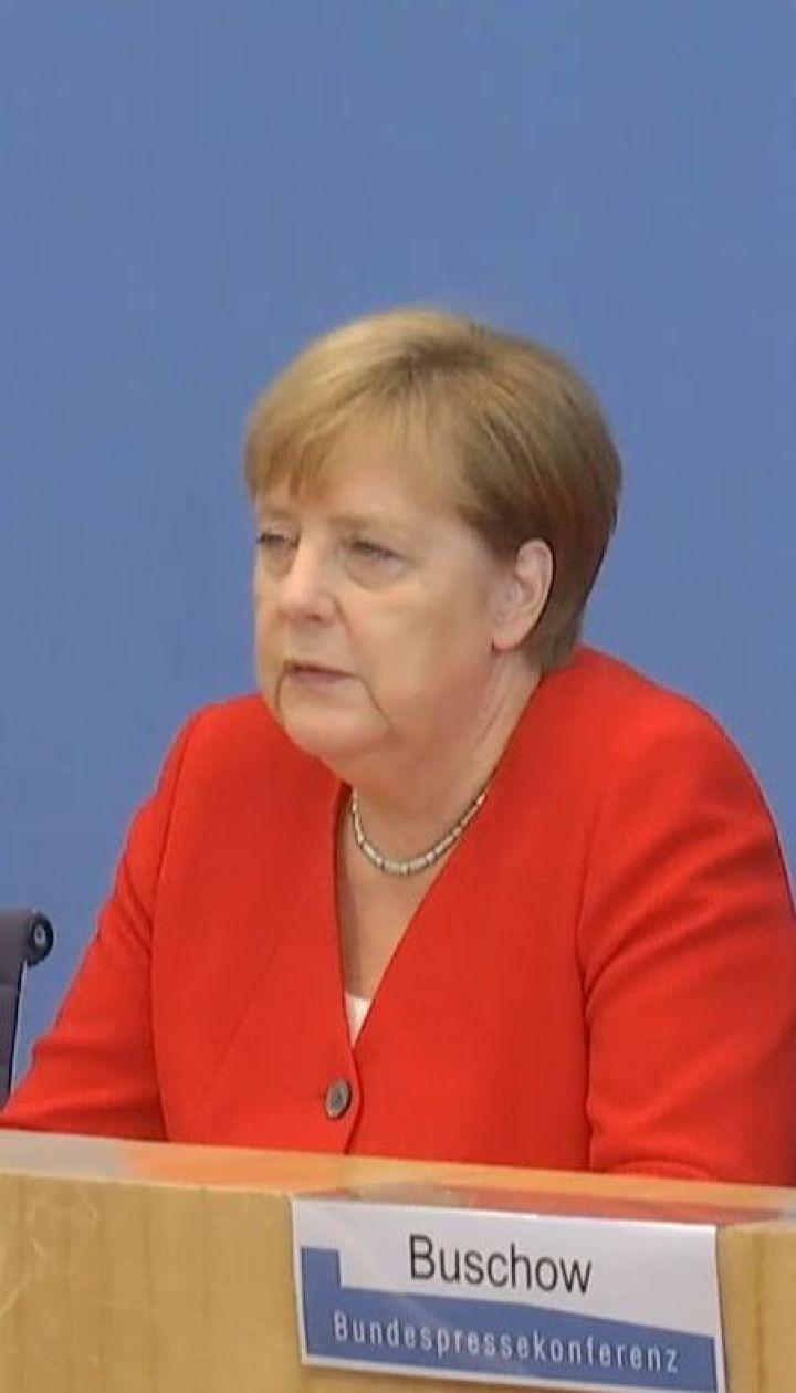 Ангела Меркель пішла у відпустку: на який термін і що з канцлеркою