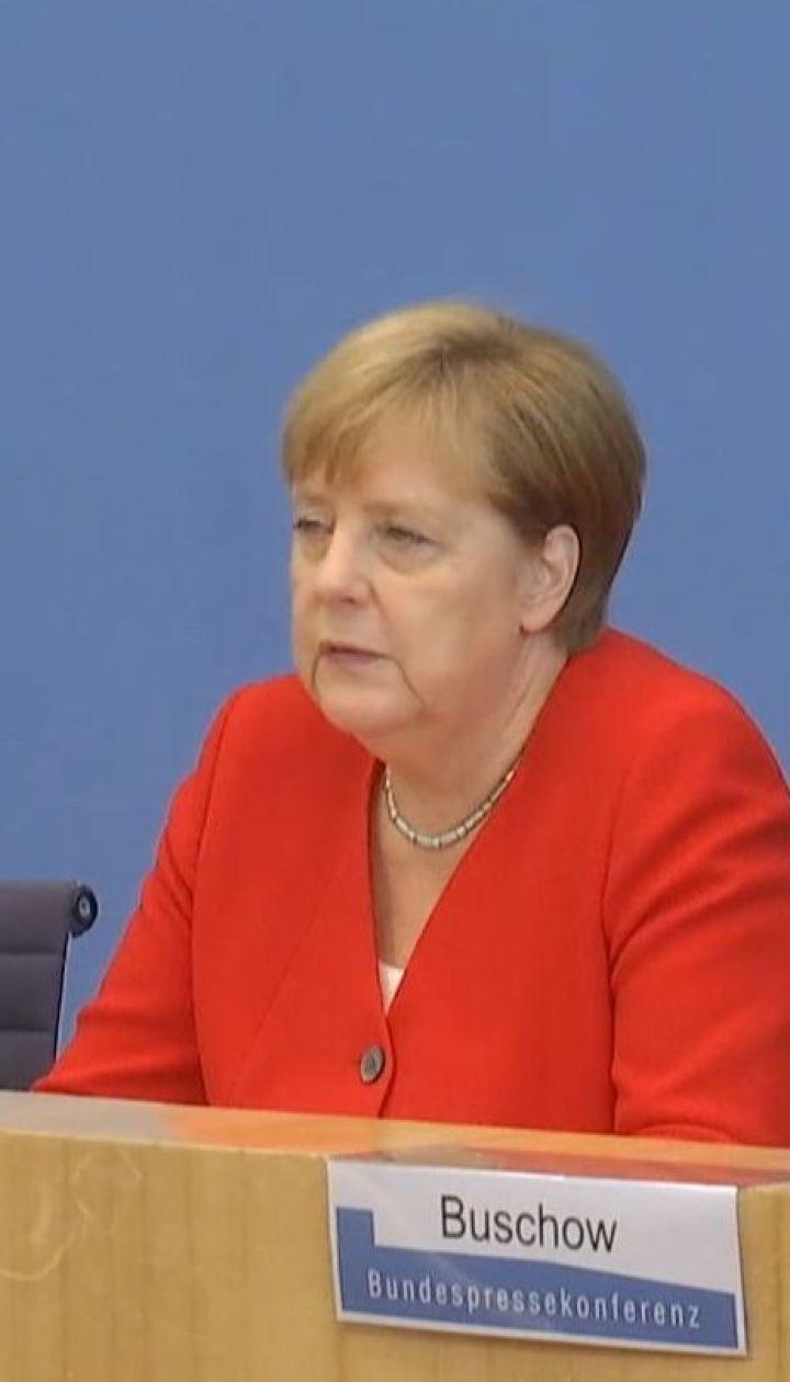 Ангела Меркель ушла в отпуск: на какой срок и что с канцлером