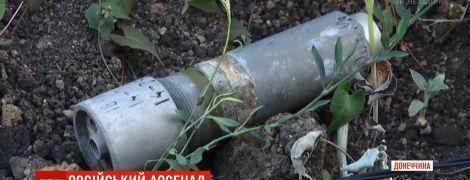 Військові на Приазов'ї зібрали колекцію трофейних речей російського виробництва