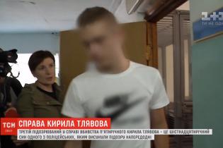 Убивство 5-річного Кирила Тлявова: суд відправив неповнолітнього підозрюваного під нічний арешт