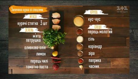 Паста Харисса с курицей - Вкусный мир с Евгением Клопотенко