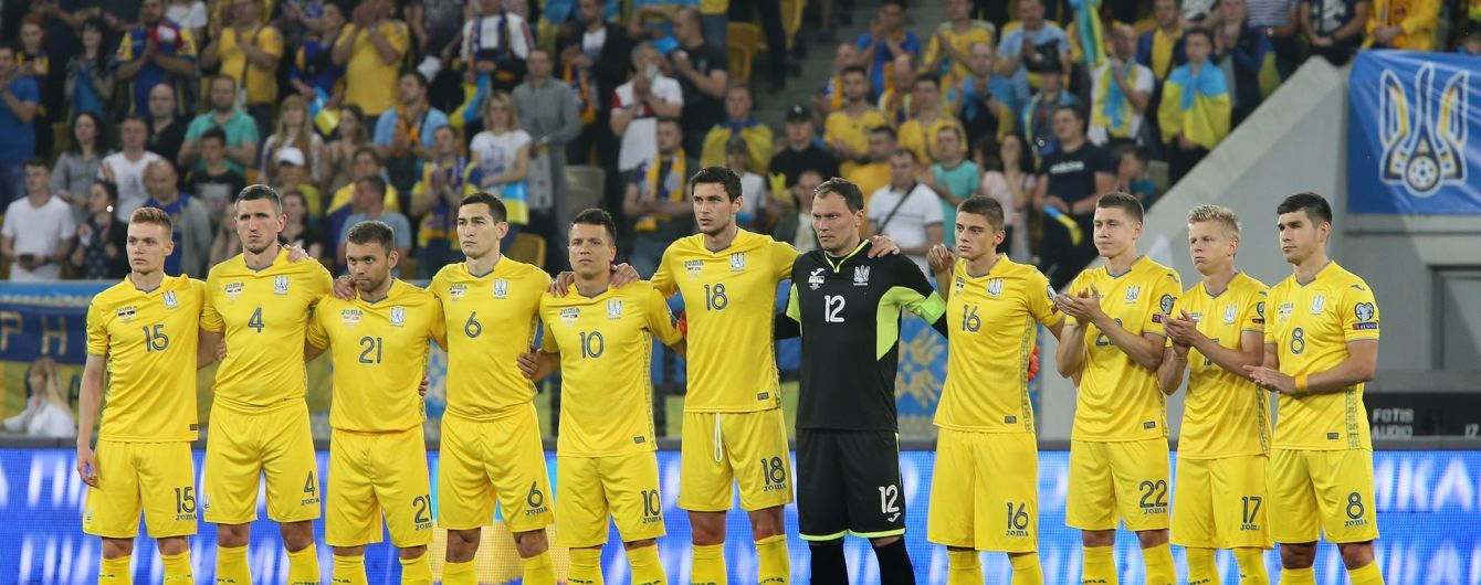 УЄФА покарав Україну за порушення у матчі з Сербією