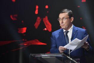 """""""Есть горячие версии"""". Луценко прокомментировал расследование убийства журналиста Павла Шеремета"""