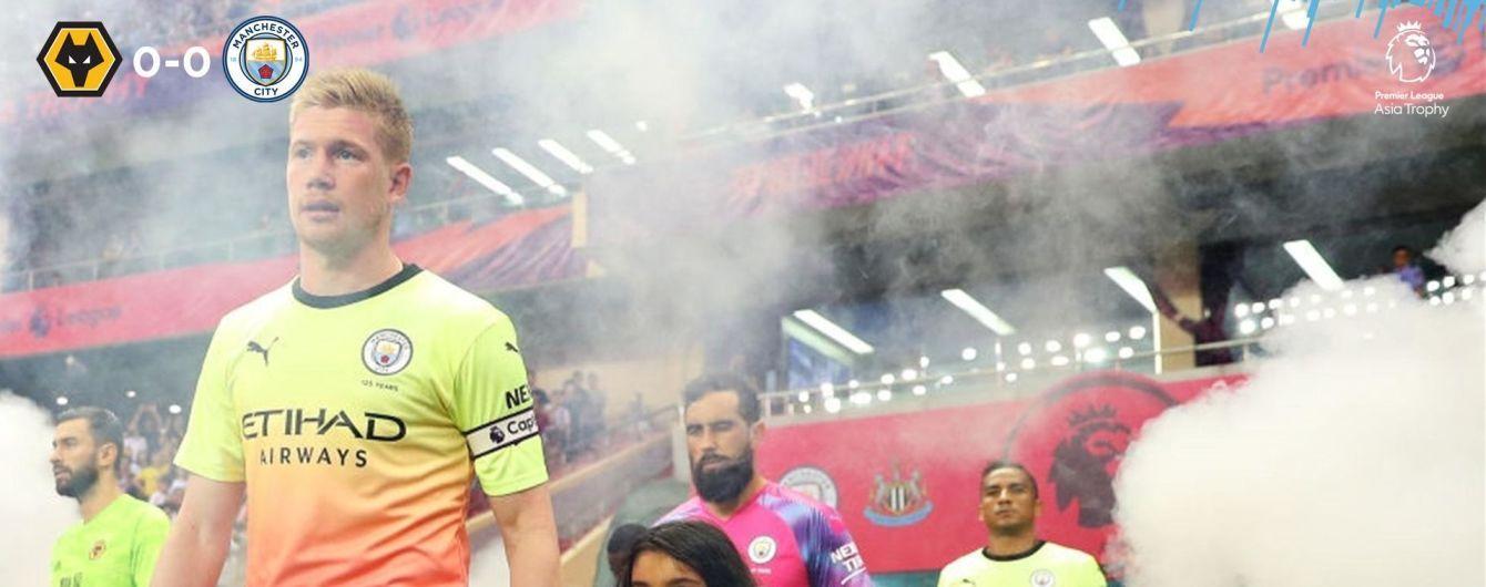 """""""Манчестер Сіті"""" програв фінал Asia Trophy, Зінченко зіграв 62 хвилини"""
