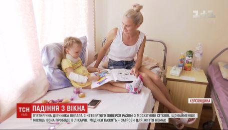 В Херсонской области 5-летняя девочка выпала с четвертого этажа
