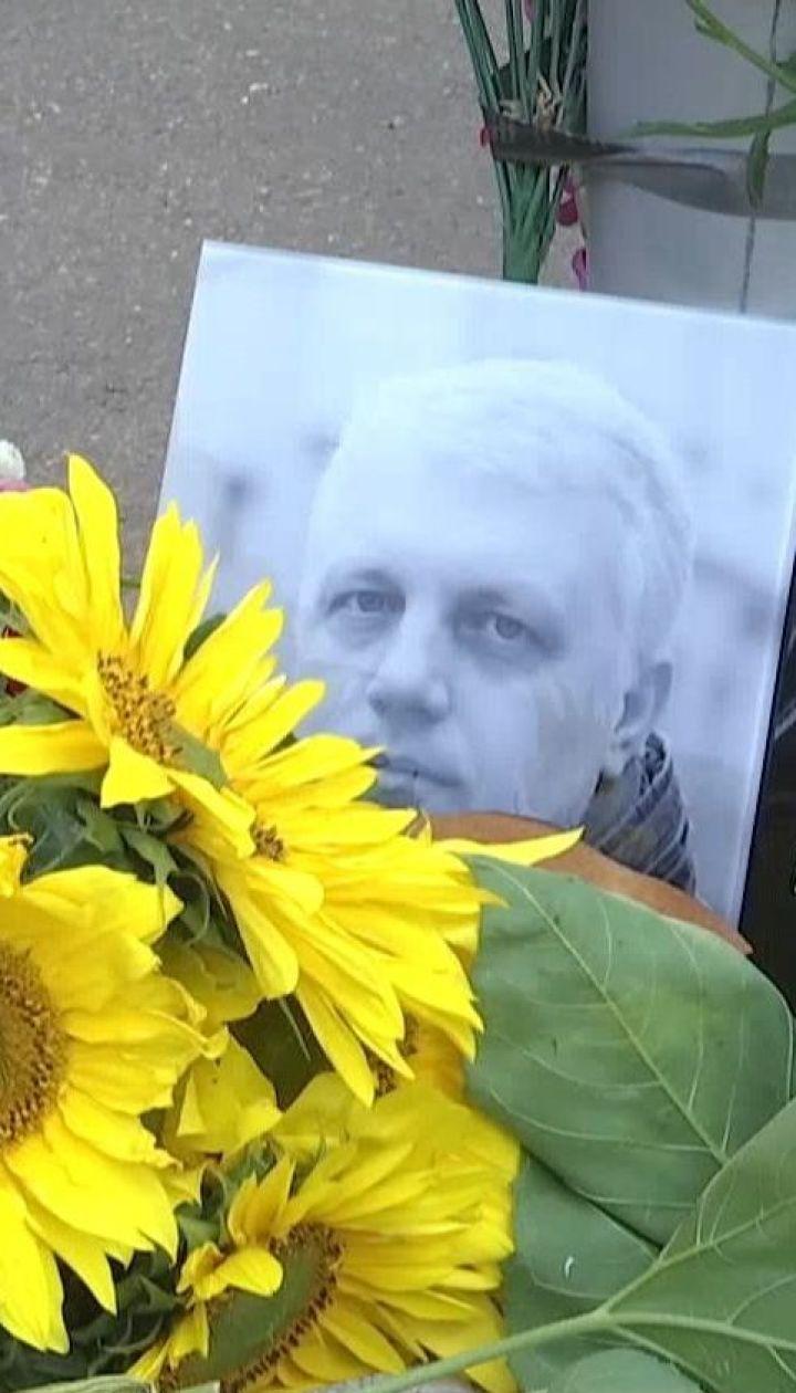 Коллеги и друзья убитого Павла Шеремета требуют от силовиков отчета о ходе расследования