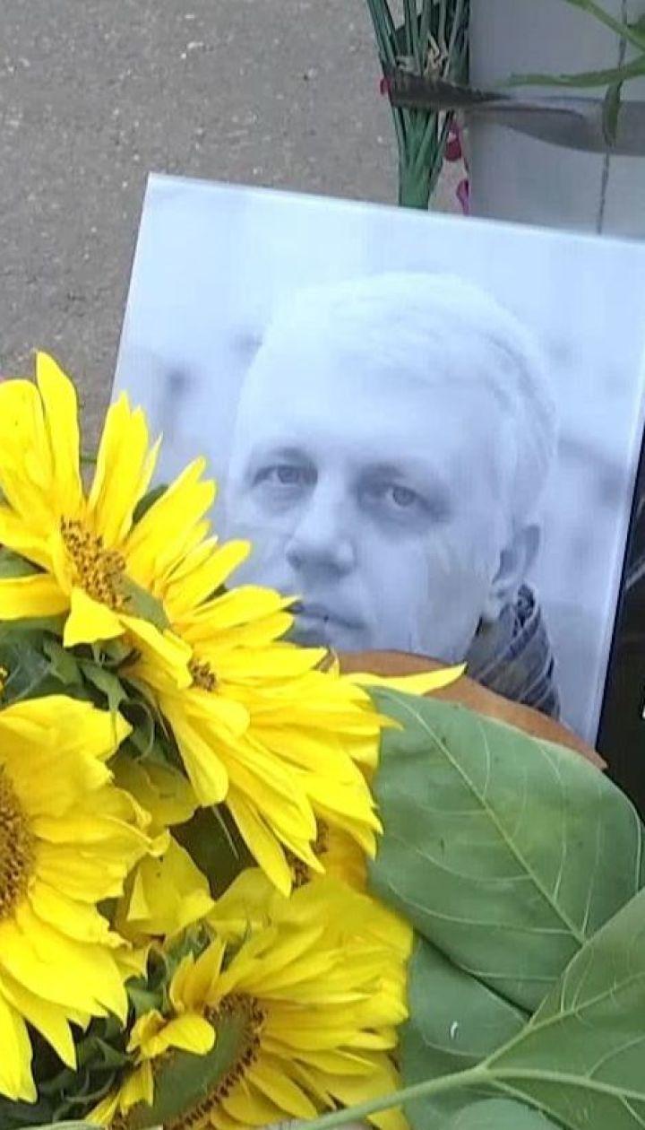 Колеги та друзі убитого Павла Шеремета вимагають від силовиків звіту щодо перебігу розслідування