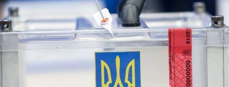 Выборы в Раду: ЦИК приняла первые протоколы окружных комиссий с мокрыми печатями