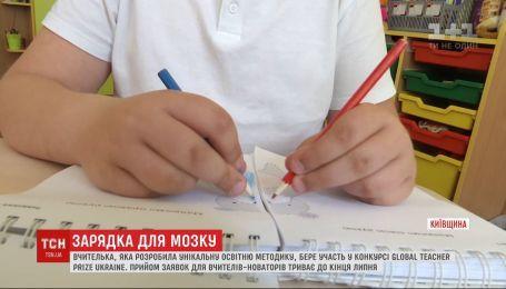 Унікальну методику синхронного малювання розробила вчителька із Київщини