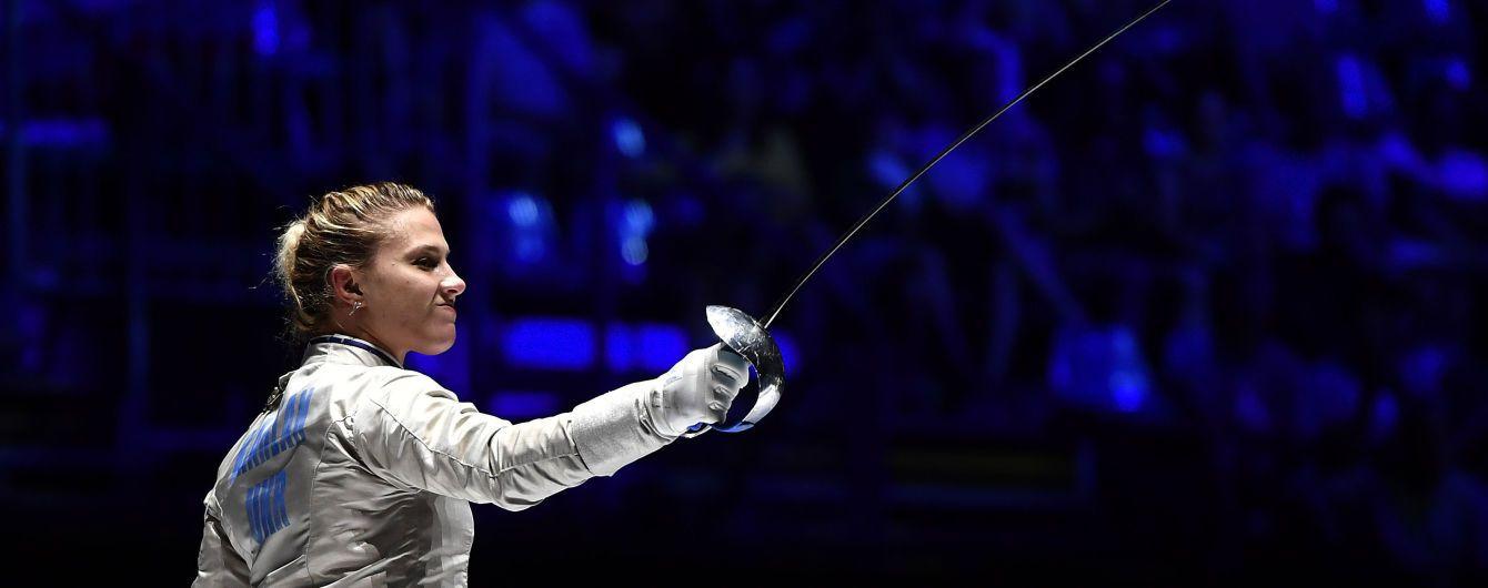 Украинская саблистка Ольга Харлан стала чемпионкой мира
