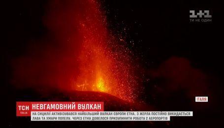 На Сицилії активізувався один із найпотужніших вулканів Європи Етна