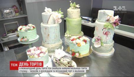 У міжнародний День торта ТСН зібрала його найцікавіші рецепти