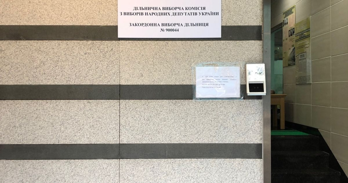 @ Посольство України в Республіці Корея