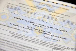 В Херсонской области может не хватить бюллетеней всем желающим проголосовать