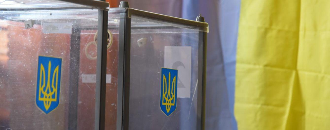 До семи років ув'язнення. У Києві члени ДВК підписали протоколи ще до завершення голосування