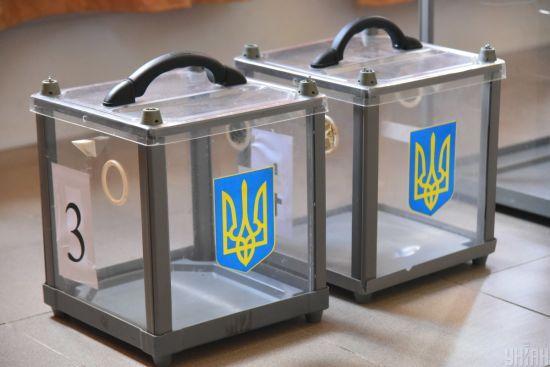 Голосування під ялинкою. ЦВК призначила місцеві вибори у новостворених ОТГ
