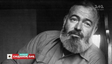 Він любив життя, котів та дайкірі: історія життя Ернеста Гемінґвея