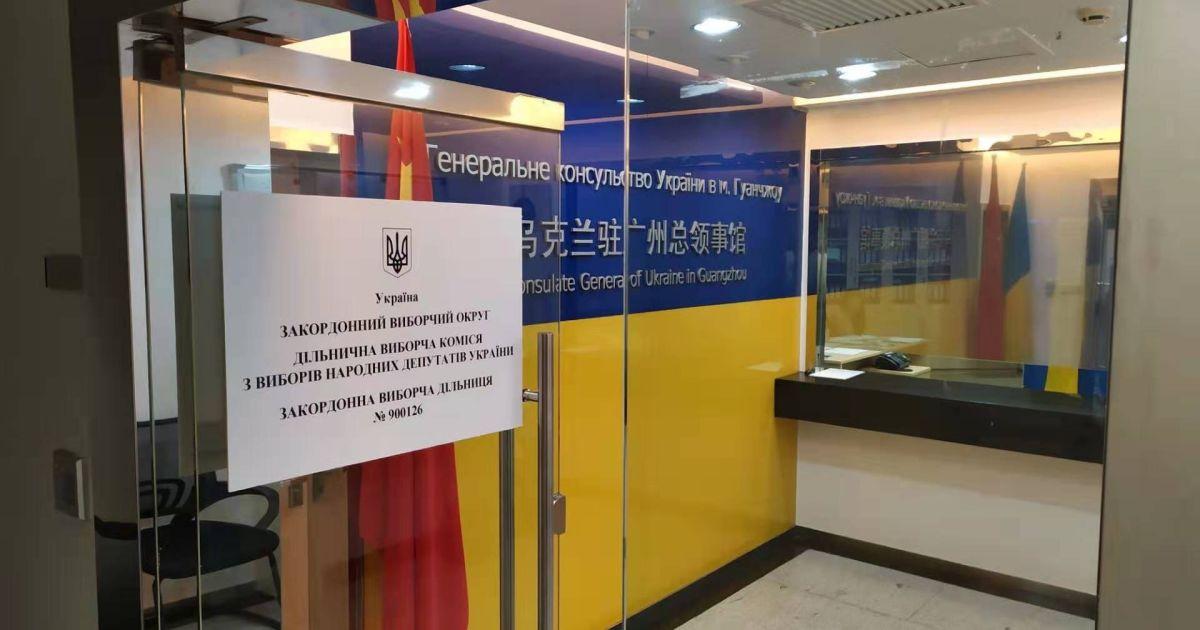 @ Посольство України в Китайській Народній Республіці та в Монголії (за сумісництвом)