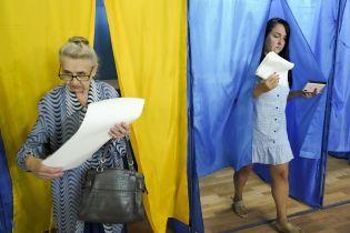 ЦИК сравнила явку на парламентских выборах 2014 и 2019 года