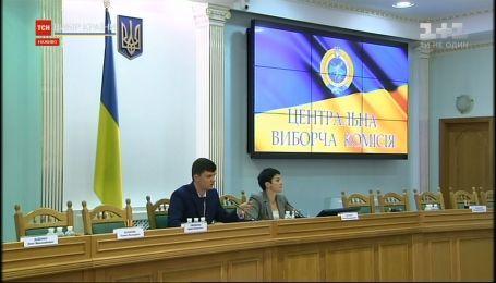 В Украине работают все участки, 27 с опозданием - ЦИК