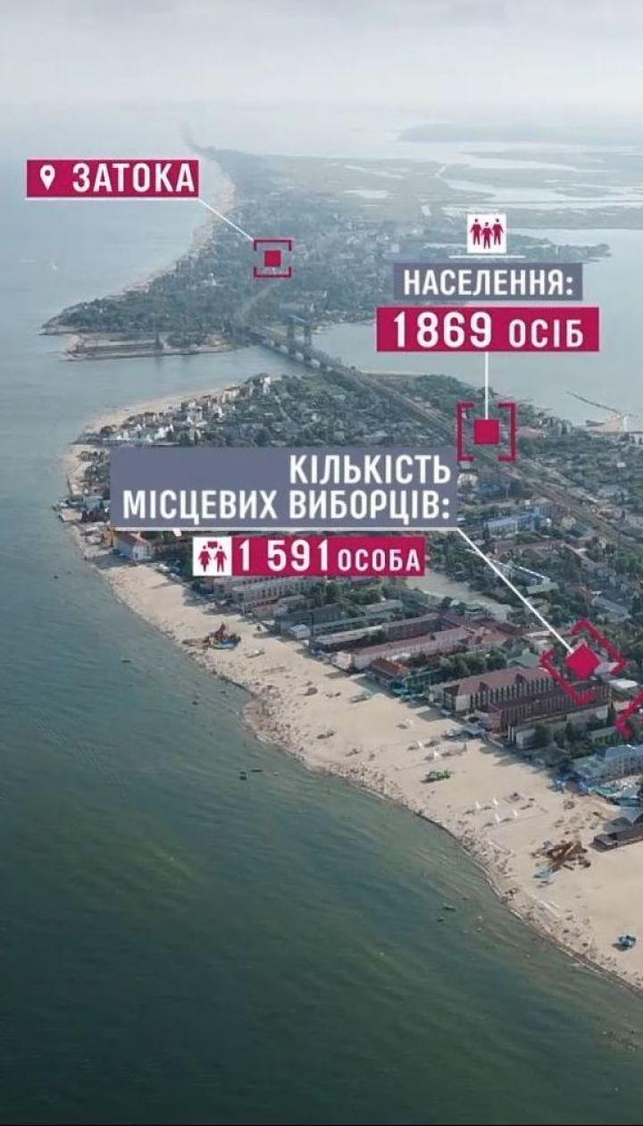 ТСН досліджує, як голосують українці на морських курортах