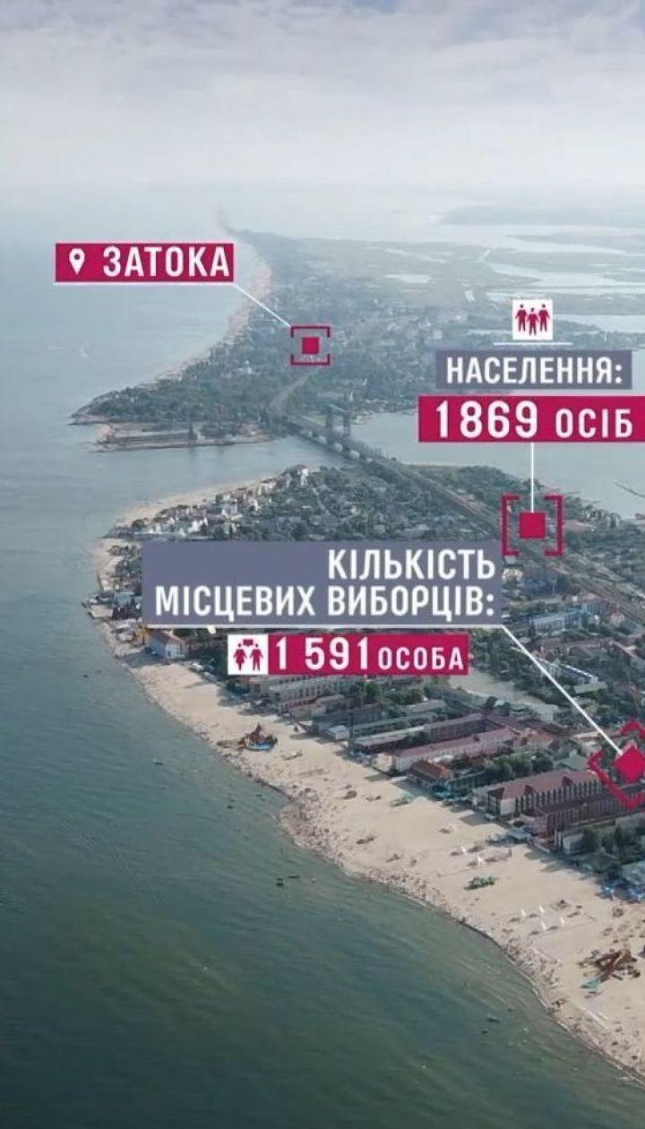 ТСН исследует, как голосуют украинцы на морских курортах