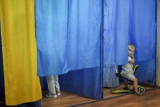 Как Украина выбирала новую Раду. Интерактивная карта по регионам после обработки 100% бюллетеней