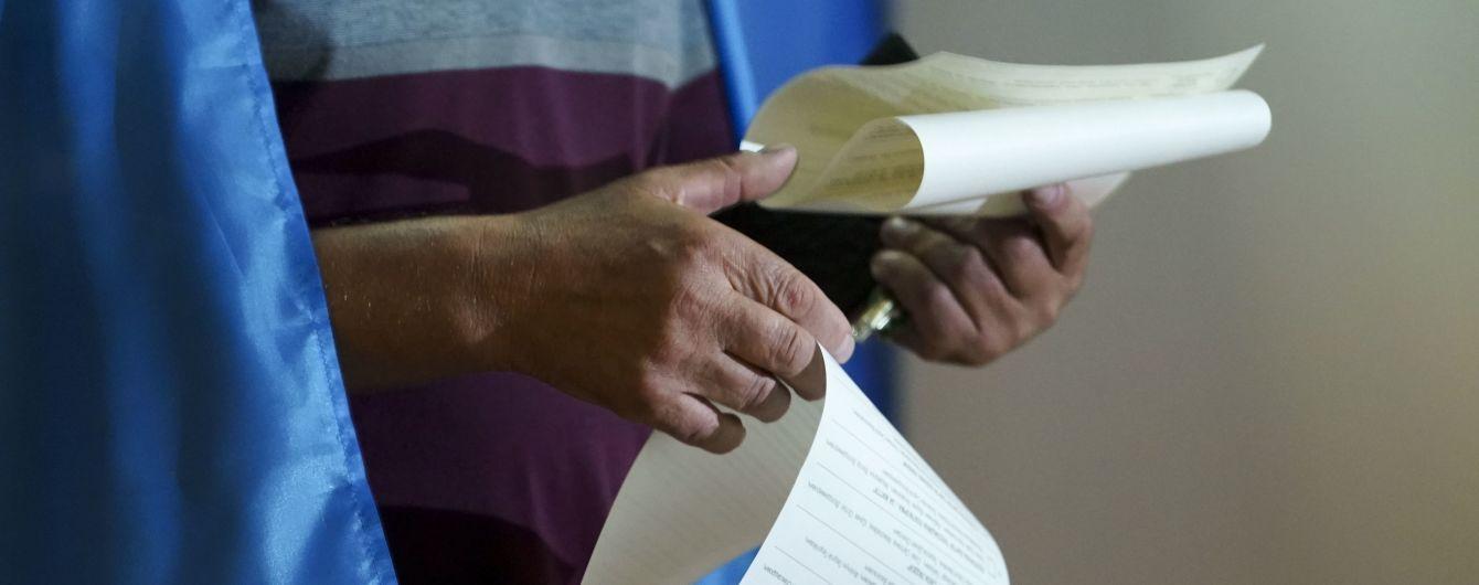 ЦВК прийняла протокол з останнього виборчого округу