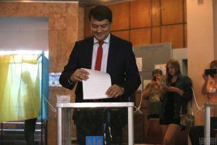 Разумков рассказал, когда могут состояться местные выборы