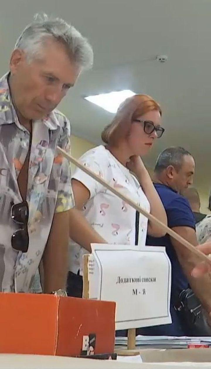 Более 280 тысяч украинцев будут отдавать свои голоса не по месту регистрации