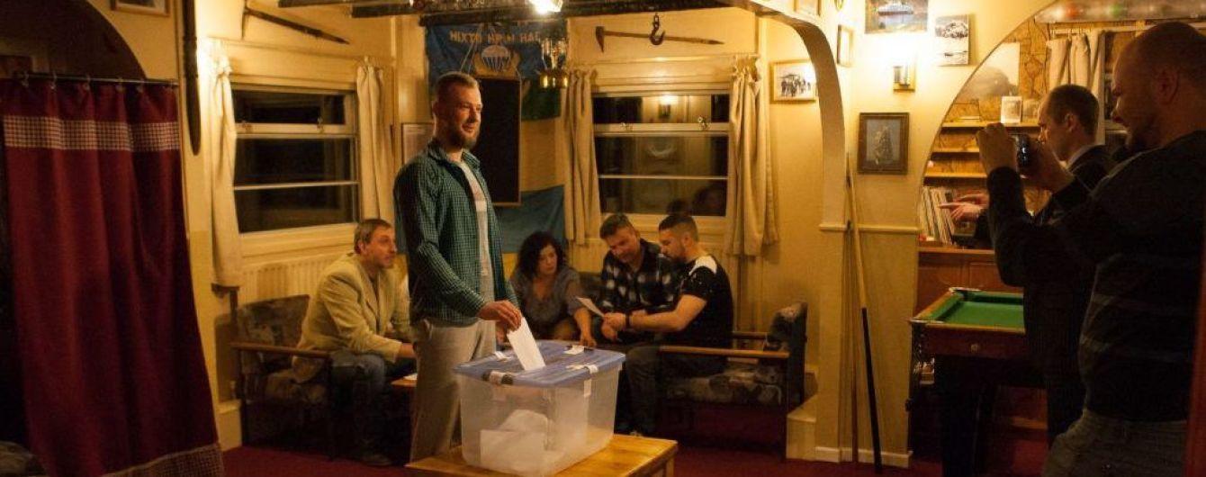Проголосовали за 30 минут. Закрылась самый отдаленный избирательный участок Украины в Антарктиде