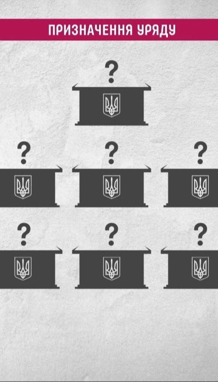 Политические дедлайны: когда должен заработать новоизбранный парламент