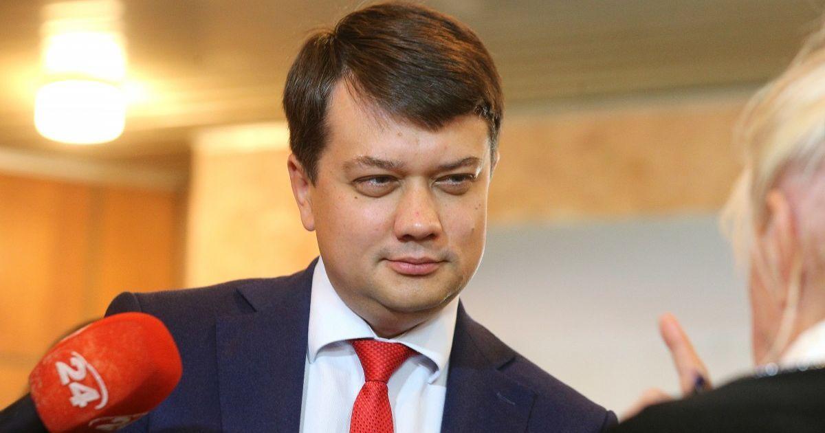 Разумков пояснив, що чекає на українців із ринком землі, пенсійною, медичною та освітньою реформами