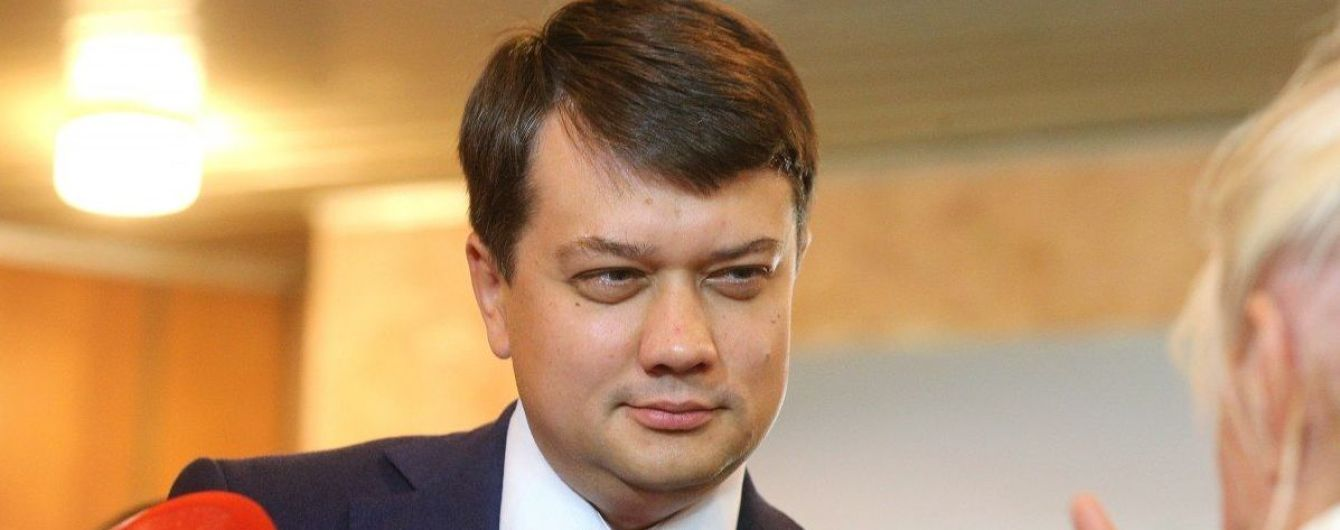 """""""Сам только что из новостей узнал"""", - Разумков о возможном увольнении главы Офиса президента"""