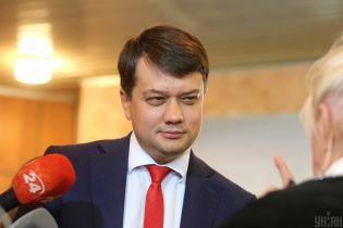 Разумков відповів на запитання журналістів щодо конкретних кандидатів у новий Кабмін