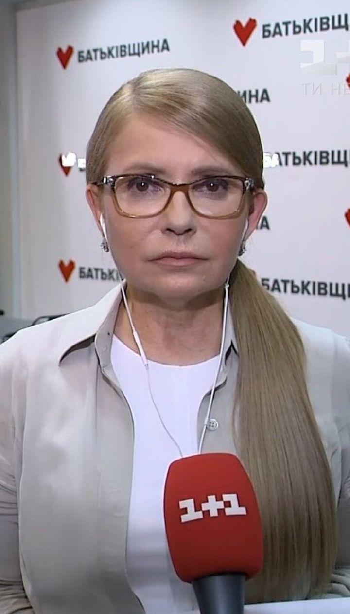 """Юлія Тимошенко привітала Зеленського з """"дуже переконливою перемогою"""""""