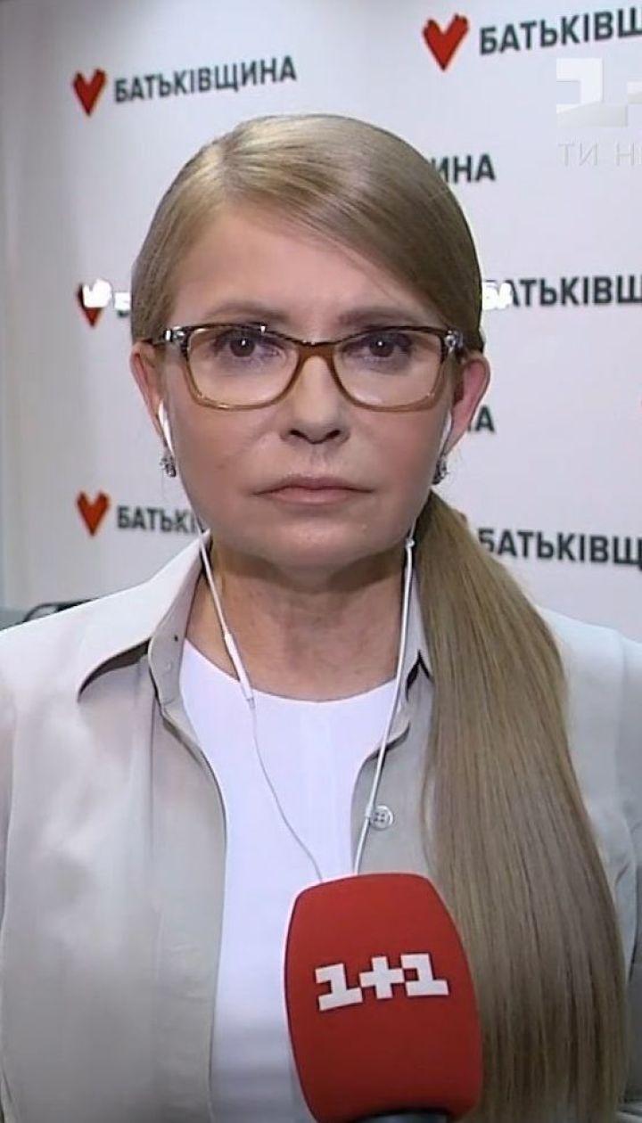 """Юлия Тимошенко поздравила Зеленского с """"очень убедительной победой"""""""
