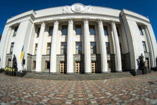 Новоизбранные депутаты договорились о дате первого заседания Рады