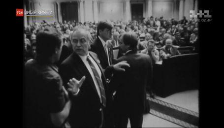 Тайны Верховной Рады: непарламентские методы пиара