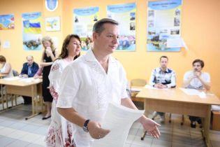 """Выборы в Раду уже прозвали """"третьим туром"""" президентских выборов – социолог"""