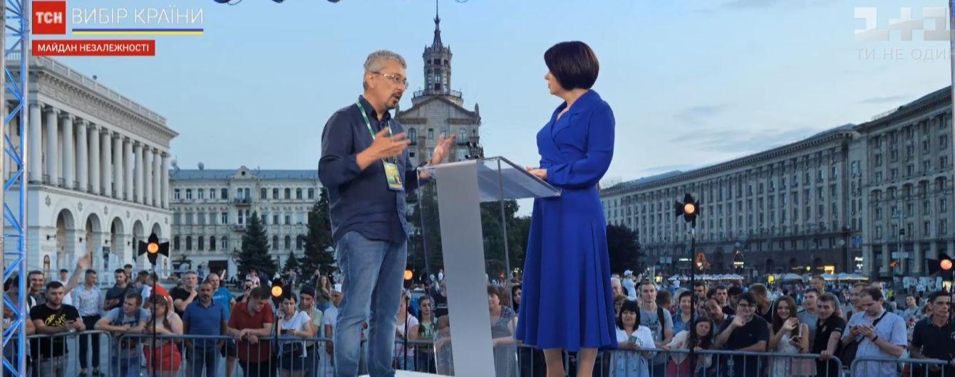Киевлян пригласили к обсуждению нового закона о столице
