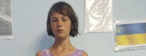 На Одещині поліцейські вже тиждень шукають зниклу 13-річну дівчинку